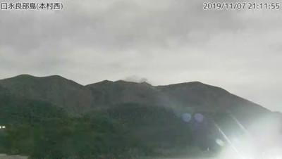 鹿兒島新岳火口 3級火山噴發警戒