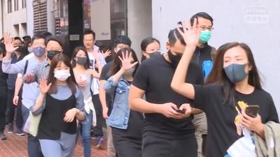 香港「和你返工2.0」11區出發