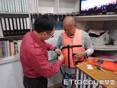 宜蘭免費借救生衣 確保捕鰻苗及海釣安全