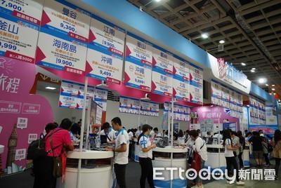 紐約跨年免6萬!台北旅展行程優惠