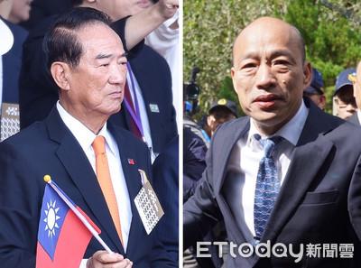 宋楚瑜再戰2020 韓國瑜:會全力以赴