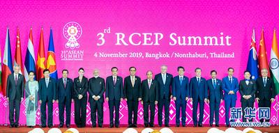 被RECP孤立的台灣 終邁向邊緣化?