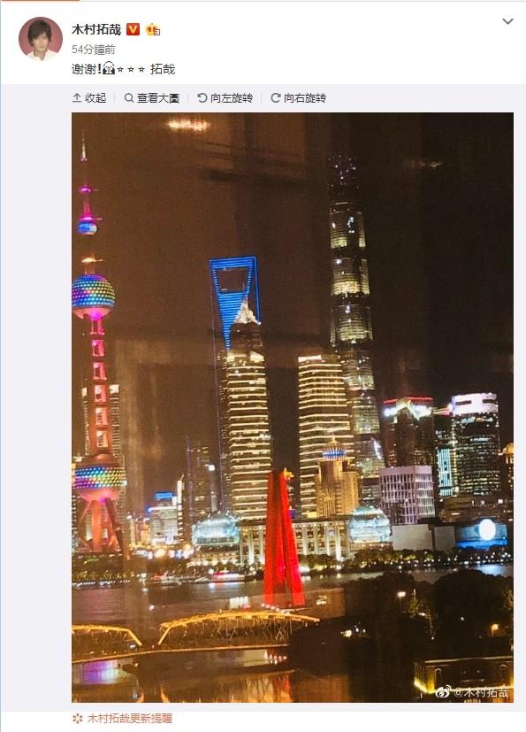 ▲▼木村拓哉飛抵上海。(圖/翻攝自微博/木村拓哉)