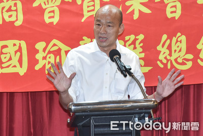 韓國瑜言行頻惹議...蘇貞昌:不是一個總統候選人該有的作為