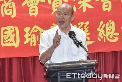 「千萬不要得罪民進黨」 韓國瑜:否則個資全被揭露