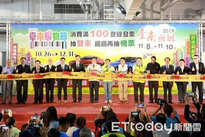 台南購物節暨商展開跑