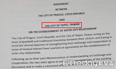 「台北台灣」引爭議 外交部:願協助