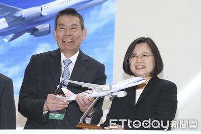 華航旅展買氣旺、美加空運調升運價10% 挹注業績表現可期