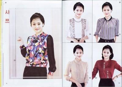 北韓時尚雜誌曝 網驚:氣質不同
