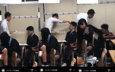 高中老師課堂上 把男學生摔在地