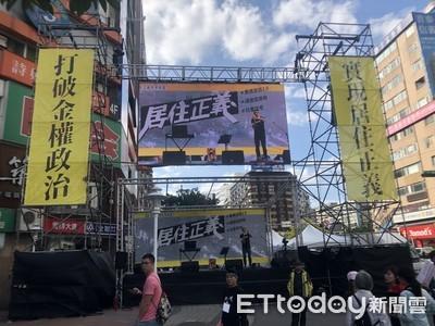 力挺居住正義聯盟「東區集結」 曾銘宗將代表韓出席