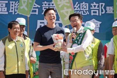 郭國文玉井聯合競選總部暨後援會成立