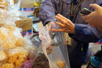 大陸乾香菇混入市場!稽查12件有5件疑走私