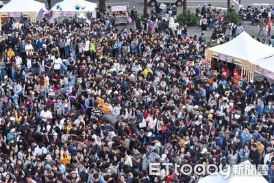 好朋友放閃音樂節4.3萬人擠爆