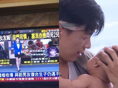 台中三屍案母子演過《戲說台灣》!廖峻兒悲憤認出