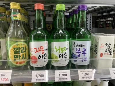 韓國便利商店前喝酒恐被罰5000萬韓元