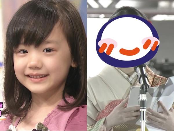 15歲蘆田愛菜「和服裝」正爆! 童星蛻變美少女…念天皇祝詞萌翻日網