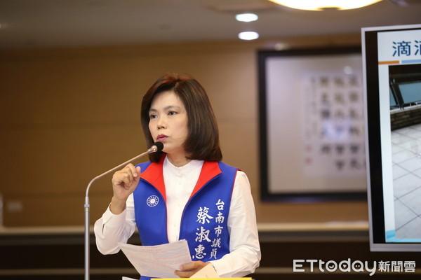 林俊憲指控韓國瑜特權施壓貸款 蔡淑惠:拿出證據否則道歉!
