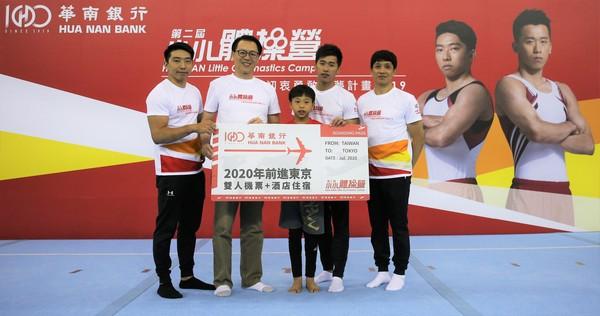 華南銀行小小體操營國家教練近身指導 學員見偶像李智凱好開心