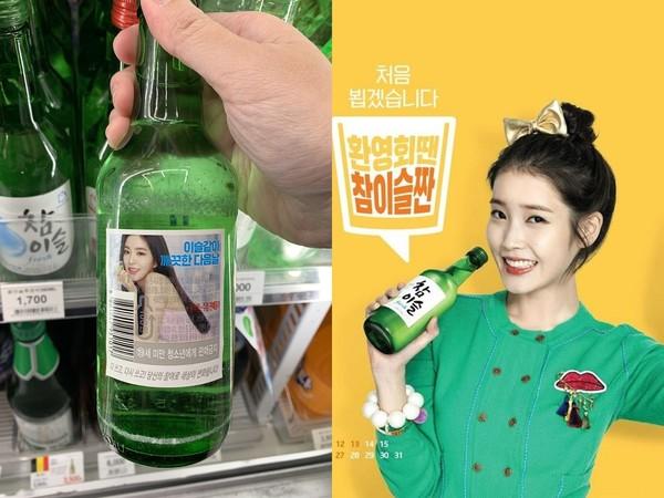 韓國燒酒屬於一級致癌物!政府下禁令:酒瓶禁貼女藝人照