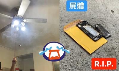 工科男友DIY換電池 結局GG:iPhone RIP