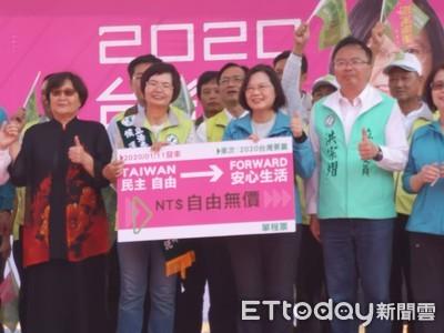 府院黨動員 蔡英文:彰化贏台灣就贏