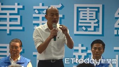 韓國瑜豪宅案延燒 最大股東農委會回應了