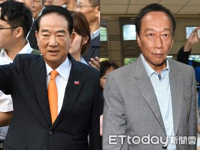 親民黨不分區20日公布 宋楚瑜:郭台銘不會列入