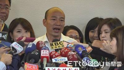 韓國瑜爆老大哥將出手 「5顆核彈」準備引爆炸死他