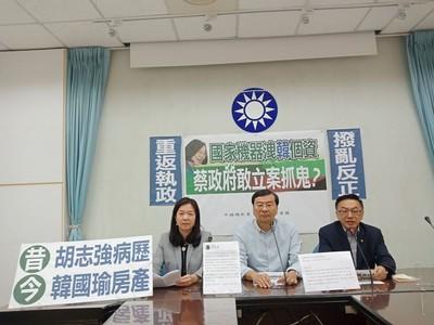 韓國瑜購屋風波 藍委建議提告