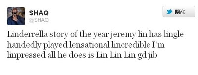 林天堂、林通膨 美媒掀造字運動