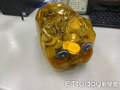 全台零錢存款機公開 5銀行存硬幣超省力