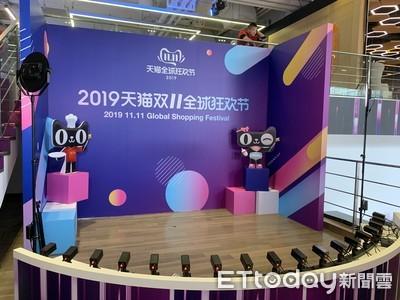 天貓「雙11」農產品銷售額破70億人民幣