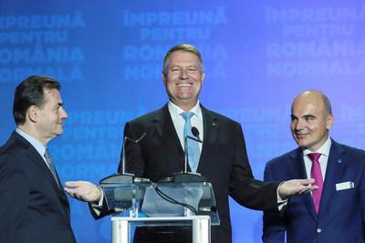 出口民調:羅馬尼亞現任總統第二輪決選勝出