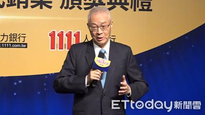 李正皓預言:國民黨不分區直接少3席