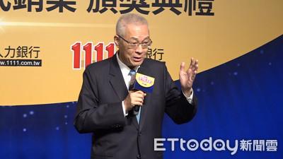 黃暐瀚:國民黨不分區名單綁架韓粉「爛透了」