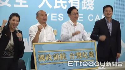 直播/ET民調/吳敦義若列安全名單 藍不分區恐少2席