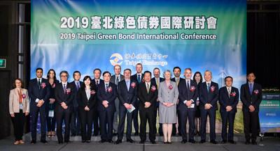 擁抱綠色金融浪潮 促進永續發展