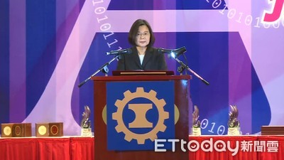 蔡英文要創台灣「經濟奇蹟2.0」