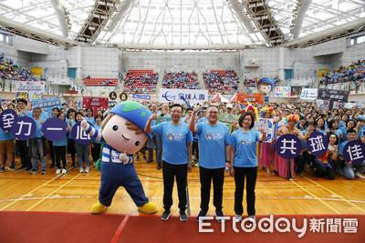 全球人壽聚集2400名同仁辦運動會