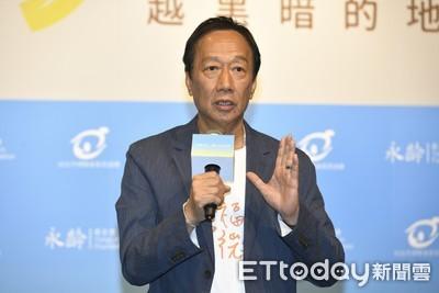 鴻海重回90元 郭台銘持股市值達1222億...10月初來身價大增265億