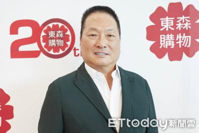 東森購物捷報!17小時業績破1.4億元