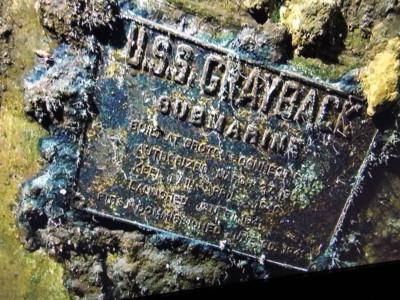美軍潛艇失蹤75年 終於找到了!