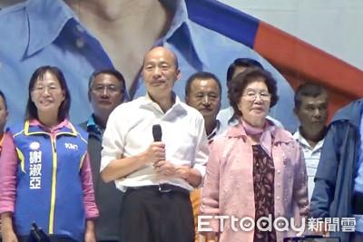 韓國瑜回雲林造勢 承諾政見一定做到