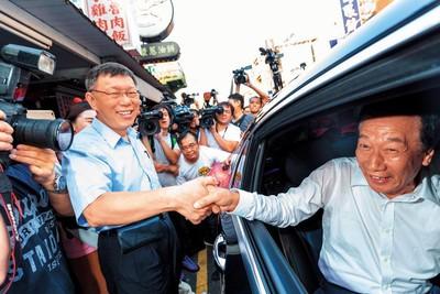 民眾黨不分區「女力5強」揭曉 郭董愛將第2