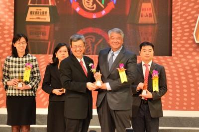「國家品牌玉山獎」頒獎 表彰具優質競爭力傑出企業