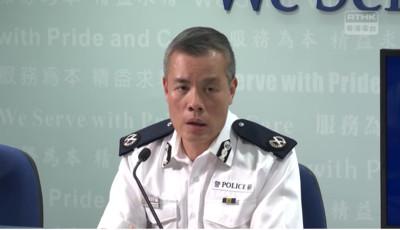 香港警長開槍遭「起底」...女兒學校急停課