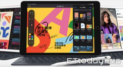 第7代iPad搭中華電指定資費0元起
