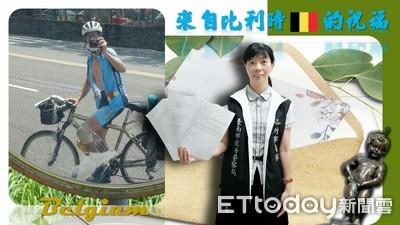 台灣風景與警察登上比利時自行車部落格