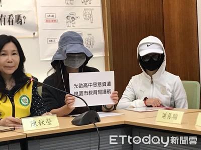 光啟高中4師遭資遣 陳情給鄭文燦卻「已讀不回」